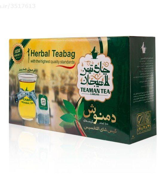 دمنوش لاغری چای سبز