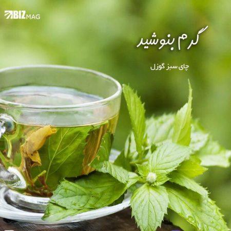 انواع چای ایرانی و خارجی